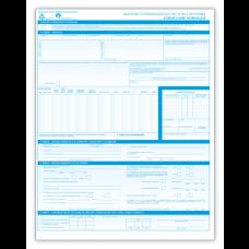 Formulaires demande d'indemnisation